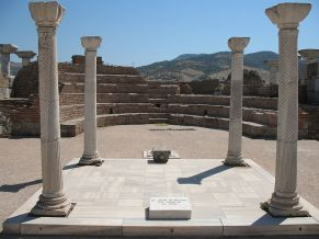 800px-Tomb_of_Saint_John_the_Apostle